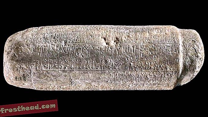 Hiljuti dešifreeritud 4500-aastane sammas näitab piiritüli esimest teadaolevat rekordit